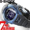 ポイント最大20倍!23時59分まで! Gショック MT-G G-SHOCK 電波ソーラー 腕時計 メンズ ブラック×ブルー MTG-M900BD-2JF