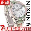 ソフトバンク&プレミアムでポイント最大25倍! ニクソン(NIXON) 42-20クロノ CHRONO 腕時計 レディース クロノグラフ NA0371539-00
