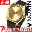 ニクソン(NIXON) タイムテラー TIME TELLER 腕時計 メンズ NA0451882-00