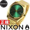ニクソン(NIXON) タイムテラー TIME TELLER グリーン NA0451919-00