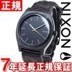 ポイント最大21倍! ニクソン(NIXON) タイムテラー TIME TELLER 腕時計 メンズ NA0451928-00