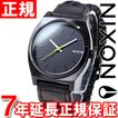 ポイント最大21倍! ニクソン(NIXON) タイムテラー TIME TELLER 腕時計 メンズ NA0451941-00