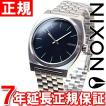 ニクソン(NIXON) タイムテラー TIME TELLER グリーン NA0451981-00