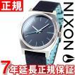 ポイント最大21倍! ニクソン(NIXON) タイムテラー TIME TELLER 腕時計 メンズ NA0451985-00