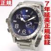 ニクソン(NIXON) 51-30 腕時計 メンズ NA0571258-00