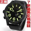ニクソン(NIXON) 51-30 PU 腕時計 メンズ NA0581256-00
