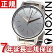 ニクソン(NIXON) ケンジントン KENSINGTON 腕時計 レディース NA0991519-00