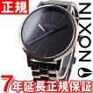 ニクソン(NIXON) ケンジントン KENSINGTON 腕時計 レディース NA0991698-00