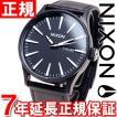 ニクソン(NIXON) セントリーレザー SENTRY LEATHER 腕時計 メンズ NA105005-00