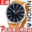 ニクソン(NIXON) セントリーレザー SENTRY LEATHER 腕時計 メンズ NA1051602-00