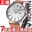 ニクソン(NIXON) セントリーレザー SENTRY LEATHER 腕時計 メンズ NA1051752-00