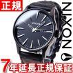 ソフトバンク&プレミアムでポイント最大25倍! ニクソン(NIXON) セントリーレザー SENTRY LEATHER 腕時計 メンズ NA1051928-00