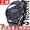 ソフトバンク&プレミアムでポイント最大25倍! ニクソン(NIXON) セントリーレザー SENTRY LEATHER 腕時計 メンズ NA1051941-00