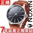 ソフトバンク&プレミアムでポイント最大25倍! ニクソン(NIXON) セントリーレザー SENTRY LEATHER 腕時計 メンズ NA1051959-00