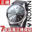本日ポイント最大25倍! ニクソン(NIXON) セントリーレザー SENTRY LEATHER 腕時計 メンズ NA1052068-00