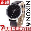 ニクソン(NIXON) ケンジントンレザー KENSINGTON LEATHER 腕時計 レディース NA1081392-00