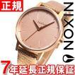 本日ポイント最大21倍! ニクソン(NIXON) ケンジントンレザー KENSINGTON LEATHER 腕時計 レディース NA1081923-00