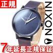 ニクソン(NIXON) ケンジントンレザー KENSINGTON LEATHER 腕時計 レディース NA1081930-00