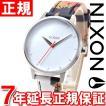 ニクソン(NIXON) ケンジントンレザー KENSINGTON LEATHER 腕時計 レディース NA1082088-00