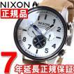 ポイント最大25倍! ニクソン(NIXON) サファリデュアルタイムレザー SAFARI 腕時計 メンズ NA10822092-00