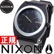 本日ポイント最大38倍!23時59分まで! ニクソン(NIXON) タイムテラー TIME TELLER P 腕時計 NA1191529-00