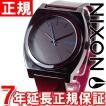 ニクソン(NIXON) タイムテラーP TIME TELLER 腕時計 NA1191782-00