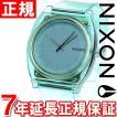ニクソン(NIXON) タイムテラーP TIME TELLER 腕時計 NA1191785-00