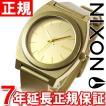 ニクソン(NIXON) タイムテラーP TIME TELLER 腕時計 レディース/メンズ NA1191897-00