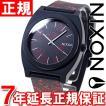 ポイント最大21倍! ニクソン(NIXON) タイムテラーP TIME TELLER 腕時計 NA1191984-00