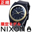 本日ポイント最大21倍! ニクソン(NIXON) タイムテラーP TIME TELLER 限定モデル 腕時計 NA1192030-00