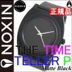 ポイント最大21倍! ニクソン(NIXON) タイムテラー ニクソン/NIXON NA119524-00