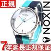 ニクソン(NIXON) メラー MELLOR 腕時計 メンズ NA1292008-00