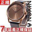 ニクソン(NIXON) メラー MELLOR 腕時計 メンズ NA129734-00
