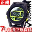 ポイント最大21倍! ニクソン(NIXON) ユニット UNIT 腕時計 メンズ NA1971941-00