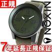 ニクソン(NIXON) コーポラル CORPORAL 腕時計 メンズ NA2431377-00