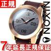 本日ポイント最大25倍! ニクソン(NIXON) コーポラル CORPORAL 腕時計 メンズ NA2432001-00