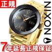ニクソン(NIXON) プライベートSS PRIVATE 腕時計 メンズ NA276510-00