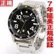 ニクソン(NIXON) ディプロマットSS DIPLOMAT 腕時計 メンズ NA277000-00