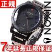 ニクソン(NIXON) ディプロマットSS DIPLOMAT 腕時計 メンズ NA2771883-00
