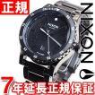 ニクソン(NIXON) ディプロマットSS DIPLOMAT 腕時計 メンズ NA2771885-00