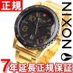 ニクソン(NIXON) ディプロマットSS DIPLOMAT 腕時計 メンズ NA277513-00