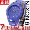 ニクソン(NIXON) モナーク MONARCH 腕時計 レディース NA2881675-00