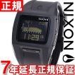 ポイント最大21倍! ニクソン(NIXON) ローダウン2 LODOWN II 腕時計 メンズ NA289000-00