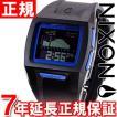ニクソン(NIXON) ローダウン2 LODOWN II 腕時計 メンズ NA289018-00