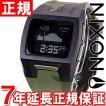 ニクソン(NIXON) ローダウン2 LODOWN II 腕時計 メンズ NA2891629-00