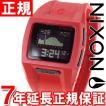 本日ポイント最大44倍!28日23:59まで! ニクソン(NIXON) ローダウン2 LODOWN II 腕時計 メンズ NA289200-00