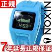 ポイント最大21倍! ニクソン(NIXON) ローダウン2 LODOWN II 腕時計 メンズ NA2892011-00