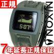 ポイント最大21倍! ニクソン(NIXON) ローダウン2 LODOWN II 腕時計 メンズ NA2892014-00