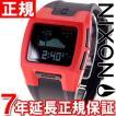 ポイント最大21倍! ニクソン(NIXON) ローダウン2 LODOWN II 腕時計 メンズ NA289209-00
