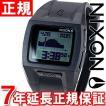 ニクソン(NIXON) ローダウン2 LODOWN II 腕時計 メンズ NA289867-00